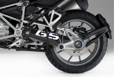 Cardan protection sticker BMW GS GSA Exclusive